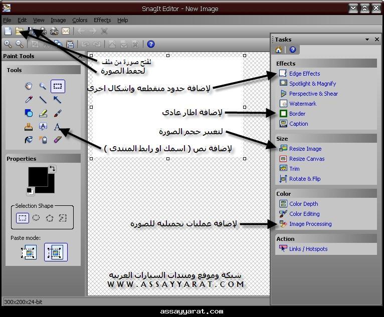 طريقه الكتابه علي الصور مرفق بالبرنامج CAM717_A