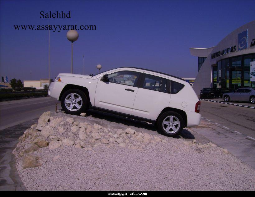 ��������..���� ������� salehhd_D3A3Mv.jpg