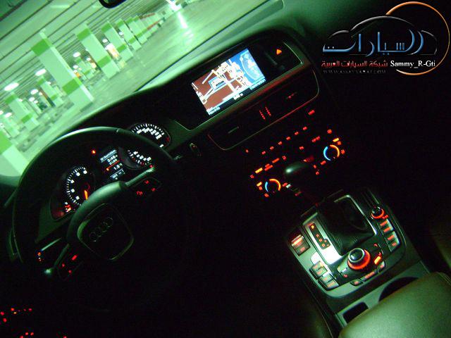 تجربتي المصورة للفاتنه أودي أي 5 كوبيه 3.2 كواترو .. Audi A5 Coupe 3.2 Quattro 2010 Djsammy_7BcNAP