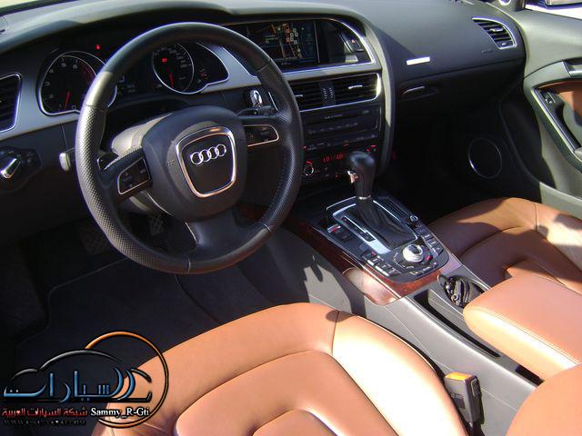تجربتي المصورة للفاتنه أودي أي 5 كوبيه 3.2 كواترو .. Audi A5 Coupe 3.2 Quattro 2010 Djsammy_A1