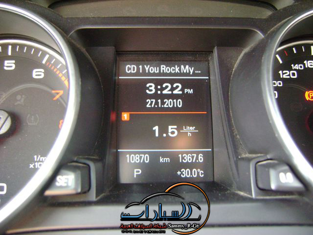 تجربتي المصورة للفاتنه أودي أي 5 كوبيه 3.2 كواترو .. Audi A5 Coupe 3.2 Quattro 2010 Djsammy_B5