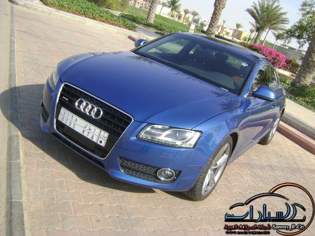 تجربتي المصورة للفاتنه أودي أي 5 كوبيه 3.2 كواترو .. Audi A5 Coupe 3.2 Quattro 2010 Djsammy_Bl2Iw4