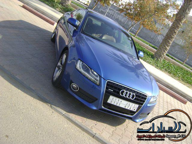 تجربتي المصورة للفاتنه أودي أي 5 كوبيه 3.2 كواترو .. Audi A5 Coupe 3.2 Quattro 2010 Djsammy_rHlRMN