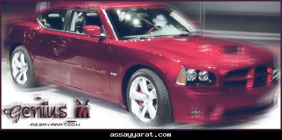 سيارات 66 Genius4m_rDXgRj