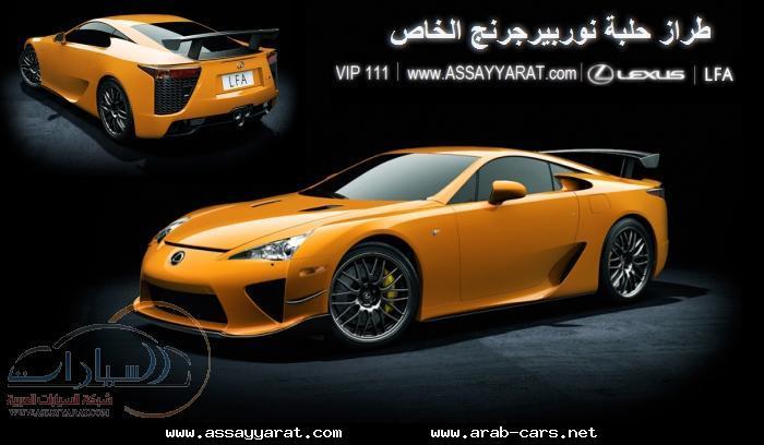 المواصفات VIP111_992.jpg