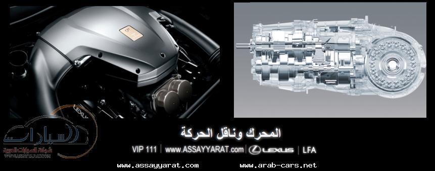 ����� ����� ���� ����� ������ VIP111_994.jpg
