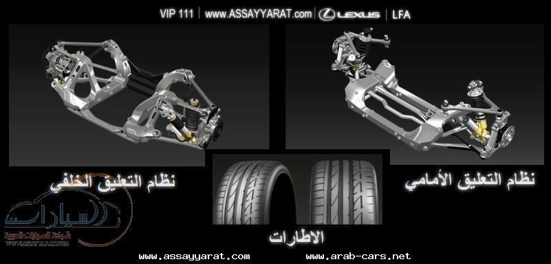 المواصفات VIP111_995.jpg