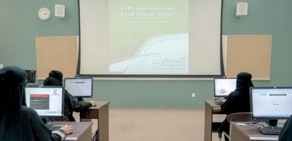 جامعة الأميرة نورة تعلن تلقى 90 ألف طلب لتعلم قيادة السيارات