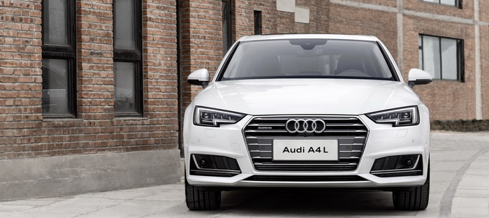 Audi reveals for the first time for model A4 L in the Beijing Exhibition 2016