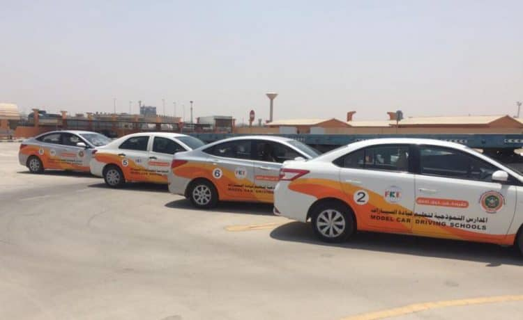 شروط التحاق السعوديات بمدارس تعليم القيادة والحصول على الرخصة السيارات الموقع العربي الأول للسيارات