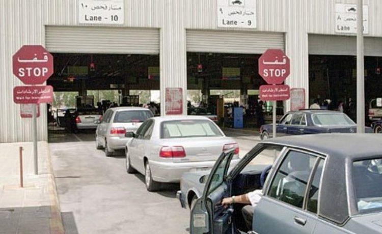 الجبر للتمويل تحث مشتري السيارات المستعملة على فحص هذه العناصر السيارات الموقع العربي الأول للسيارات