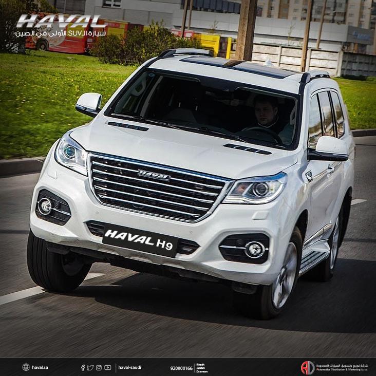 وقف العمل في صالات عرض هافال وجريت وول في السعودية مؤقتا السيارات الموقع العربي الأول للسيارات