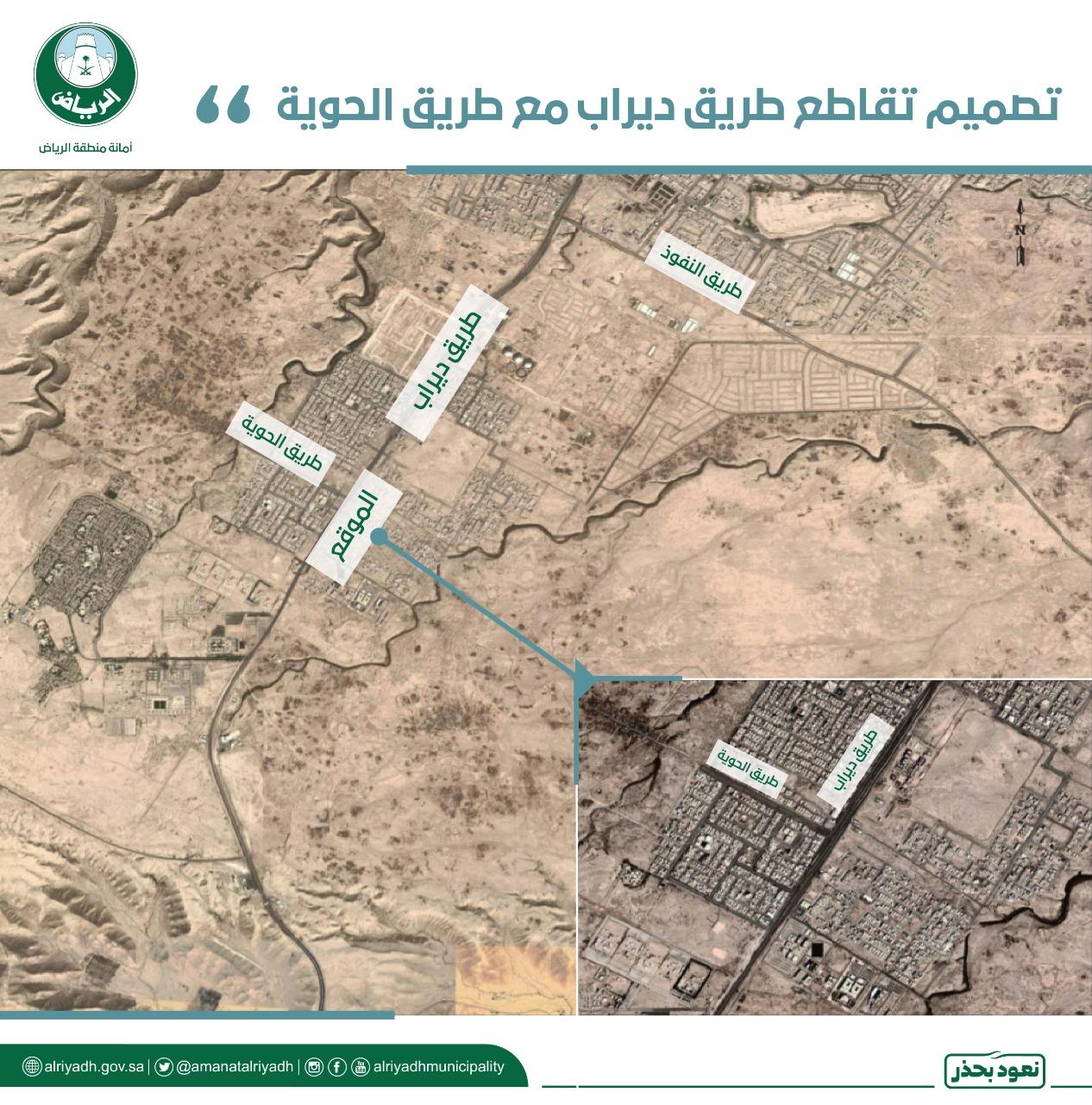 أمانة الرياض تقد تصميم لثلاث تقاطعات جديدة في أحياء جنوب العاصمة السيارات الموقع العربي الأول للسيارات